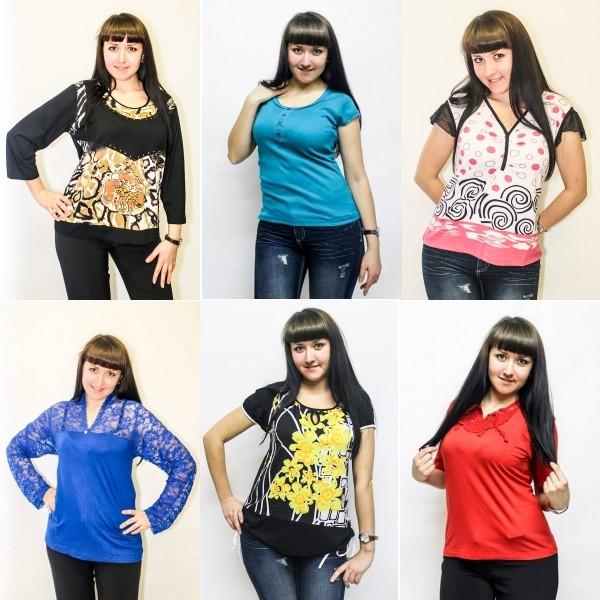 Женская Трикотажная Одежда Больших Размеров