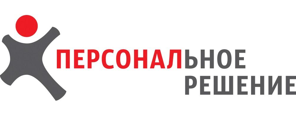 Аренда грузчиков разнорабочих