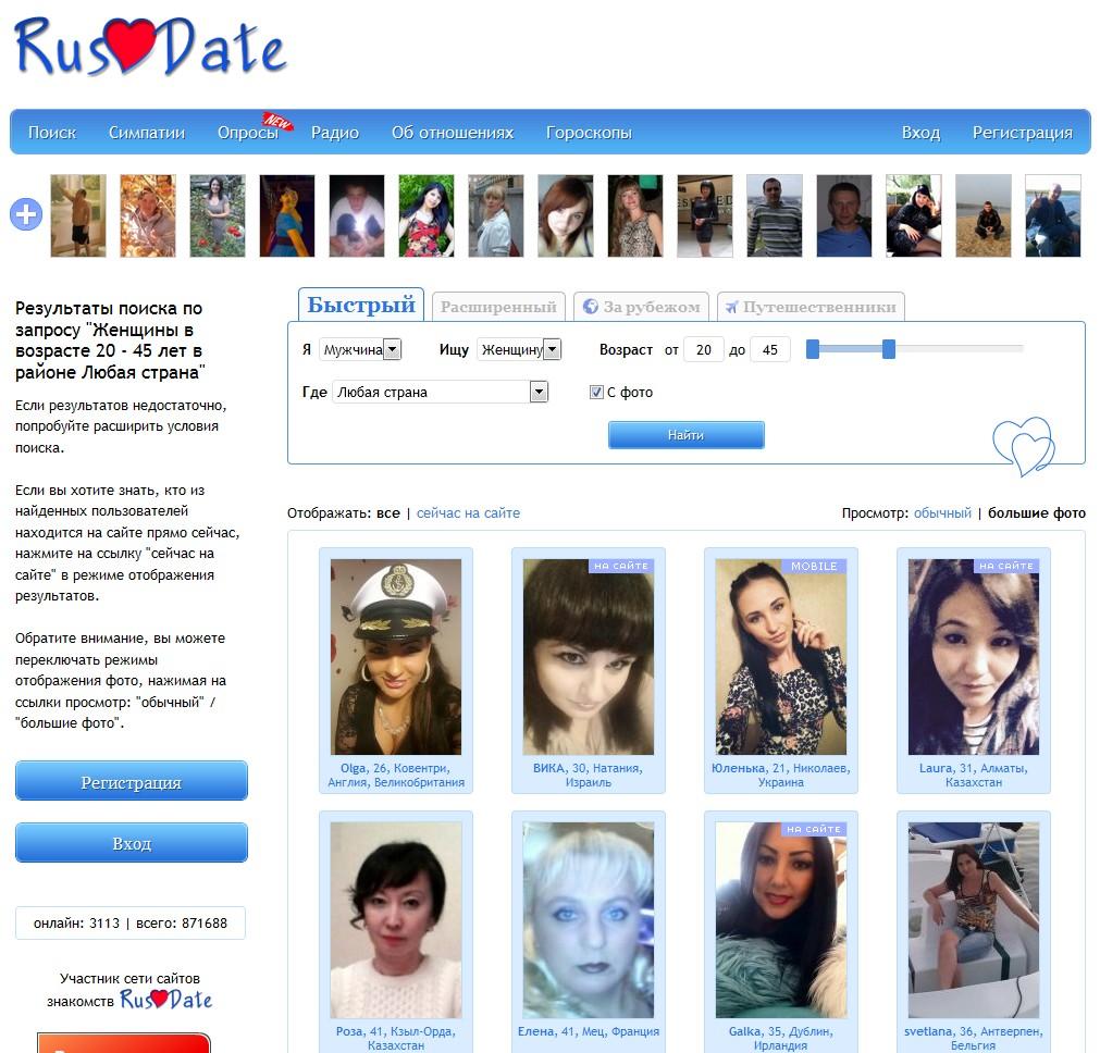 адрес mail ru знакомства