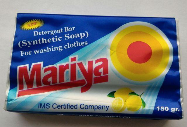 Предлагаем бытовую химию торговой марки Mariya производство Иран.